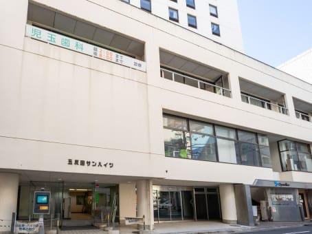 Meeting rooms at Tokyo, OpenOffice Gotanda Eki Nishiguchi