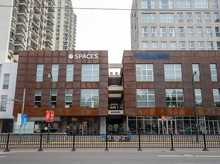 Meeting rooms at SHANGHAI, Spaces Base Fuxing