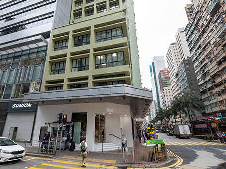 Building at 200 Hennessy Road, Wanchai in Hong Kong 1
