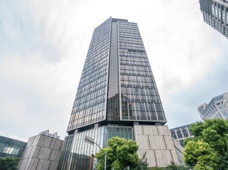 Meeting rooms at Shanghai, Spaces Infinitus