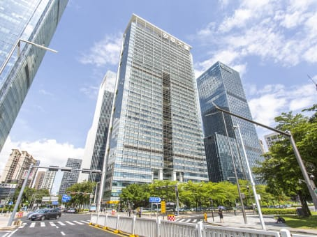 Regus Day Office in Shenzhen Futian Anlian