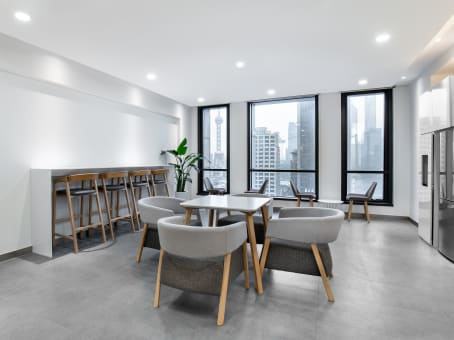 Regus Day Office in Shanghai Bund Centre
