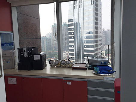 Regus Business Centre in Shanghai Nanjing West Road