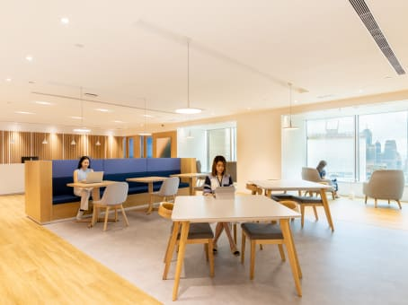 Regus Business Centre in Hong Kong Central Plaza