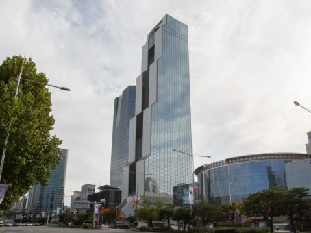 Regus Day Office in Seoul World Trade Center
