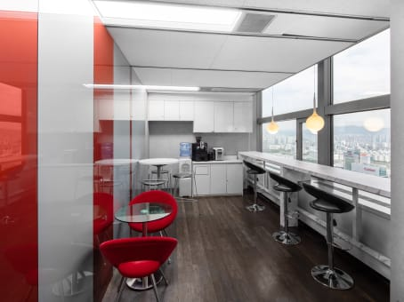 Regus Virtual Office in Seoul World Trade Center