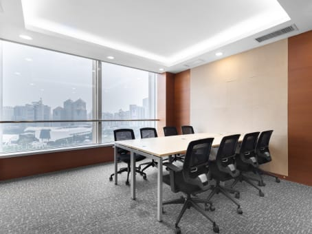 Regus Business Centre in Guangzhou Tianhe Teem Tower