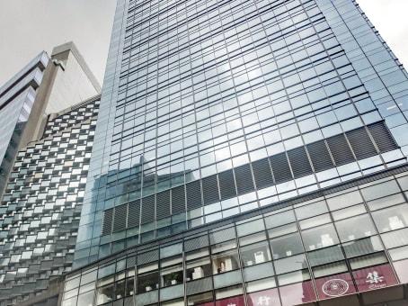 Hong Kong Regus 100 QRC Office Space Options  Rent Serviced
