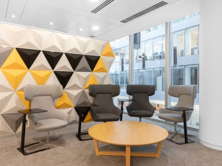 Regus Business Lounge in London - London Bridge