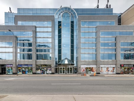 Regus Business Centre, Ontario, Toronto - Davisville Centre