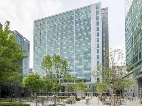 Regus Office Space, Beijing Financial Street  Excel Centre