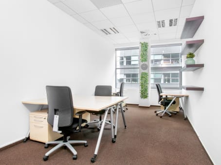 Regus Business Lounge in Brno City