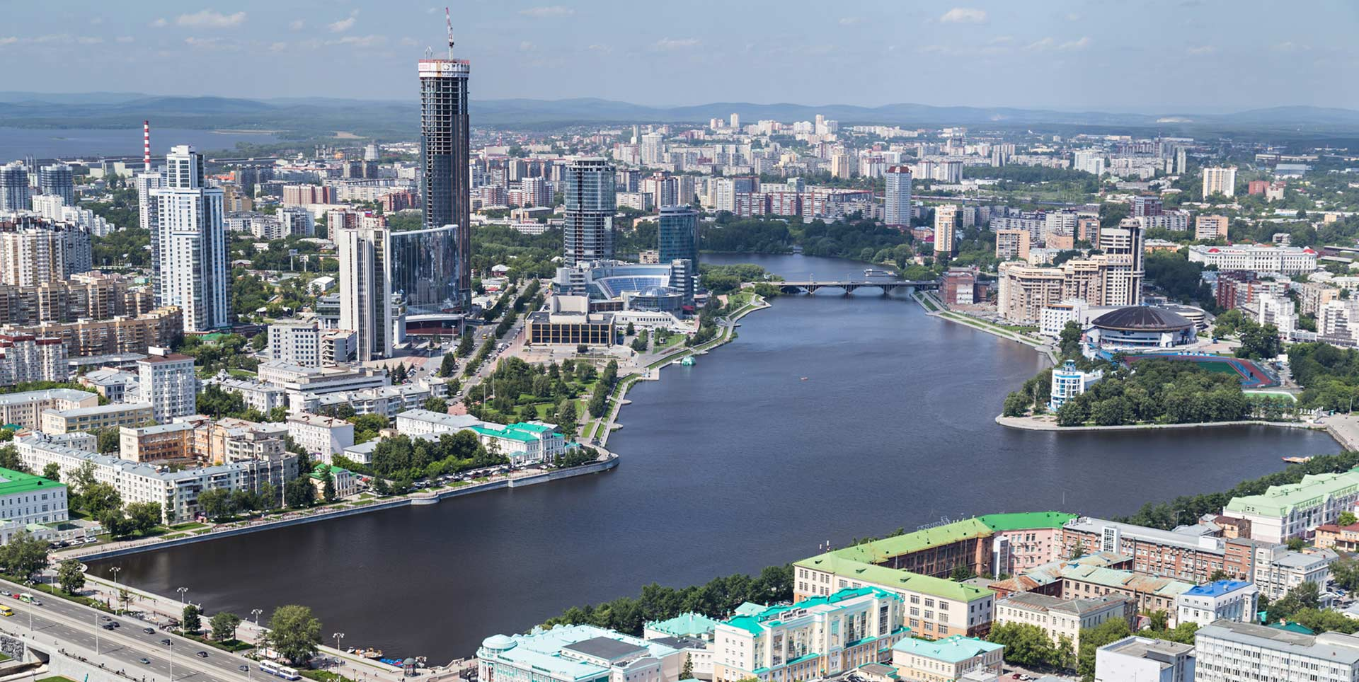 Office space in Yekaterinburg